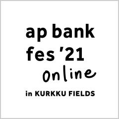 ap bank fes'18