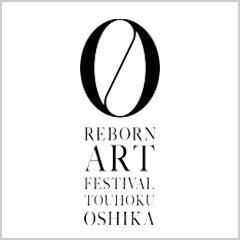 REBORN ART FESTIVAL TOUHOKU OSHIKA